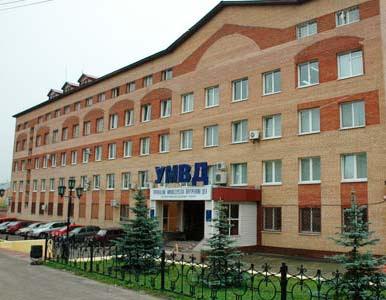 Полицейский в Сергиевом Посаде задержан за получение взятки