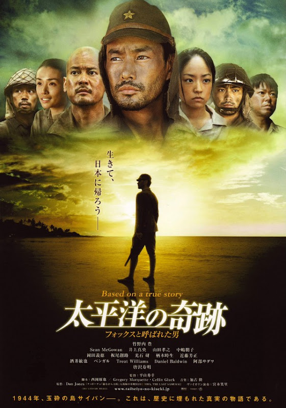 Download phim Oba: The Last Samurai (2011) HD- nulled mediafire.com full script