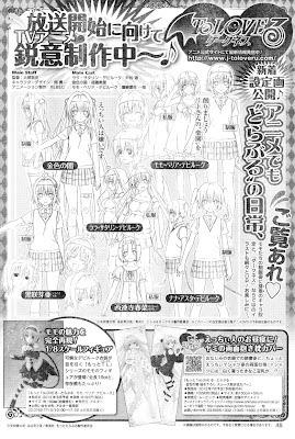 To Love-Ru Darkness Anime img