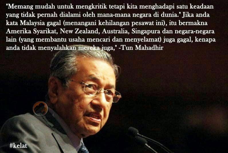 Tun Mahathir Teknologi Canggih Gagal Kesan Pesawat #MH370
