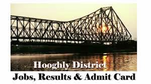 Hooghly District Judge Vacancy 2014