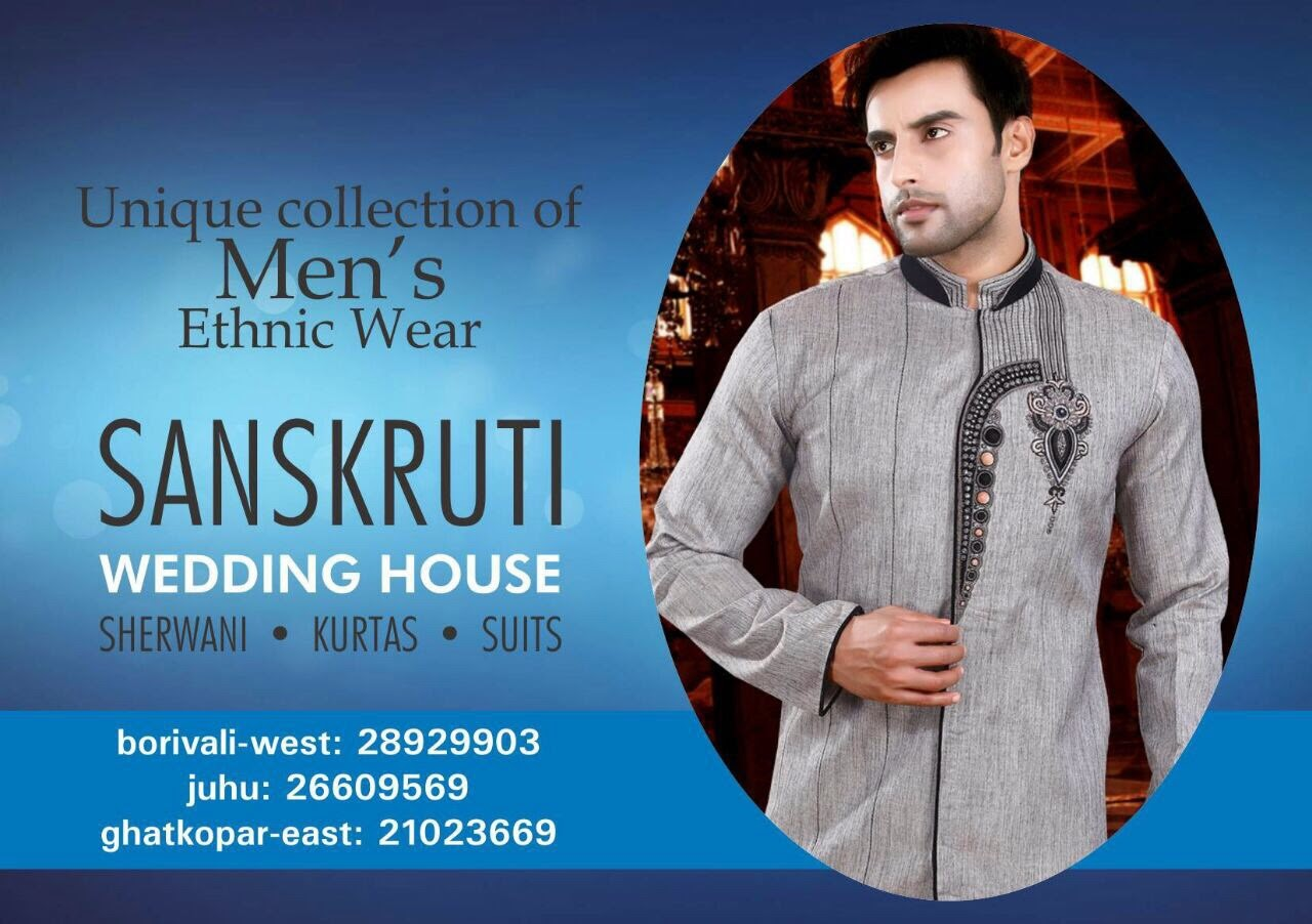 Sanskruti Wedding House
