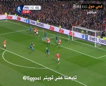 اهداف مبارة ارسنال و مانشستر يونايتد 2-1 || كأس الاتحاد الانجليزي