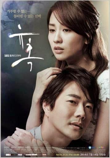 Download Korean Drama Temptation