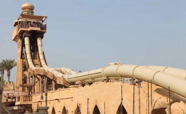 Jumeirah Sceirah Su Kaydırağı