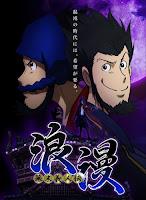 Lista de animes para enero 2013 Bakumatsu_Gijinden_Roman%2B%2B127824