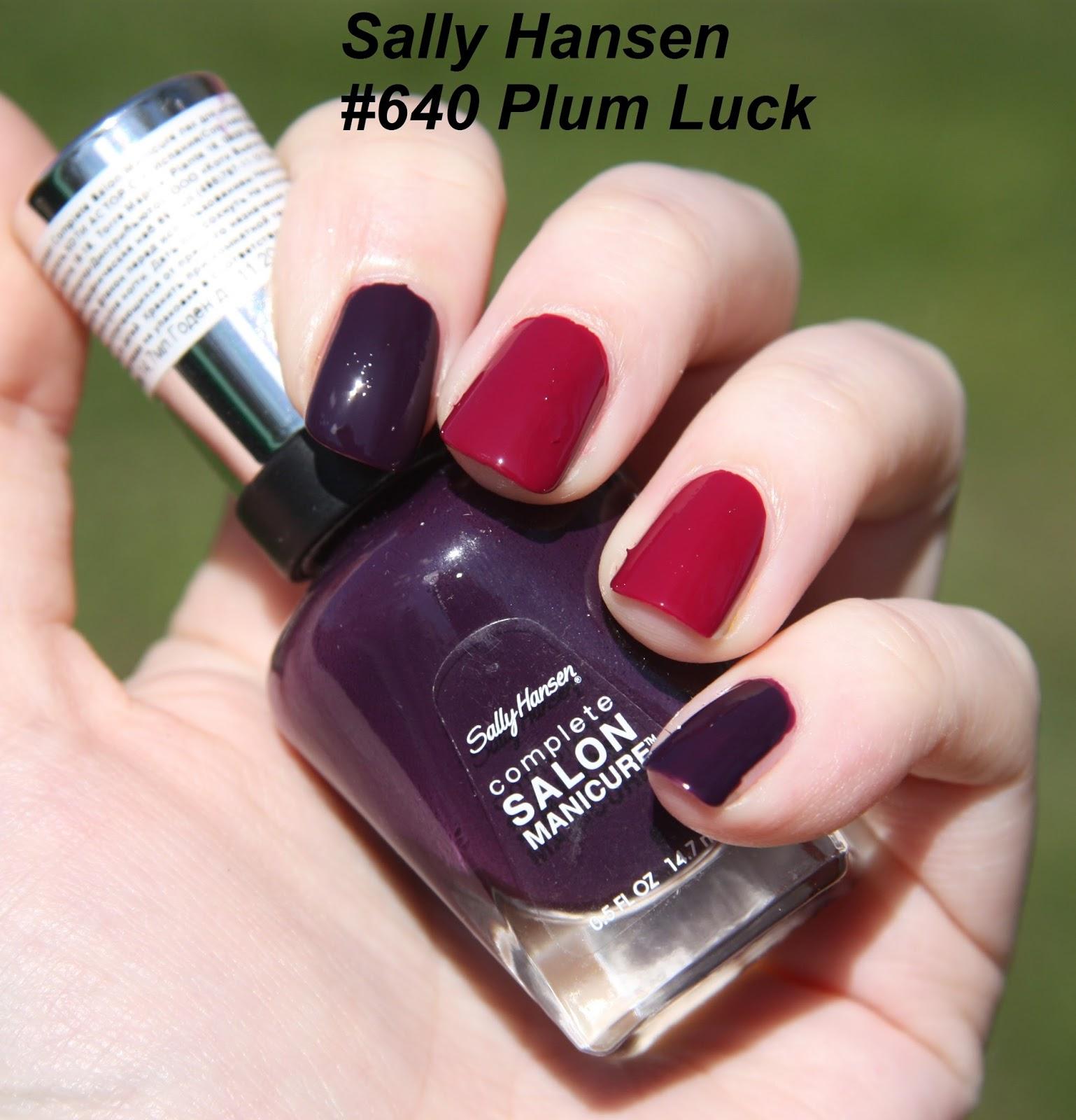 Лак для ногтей цвета бордо 4