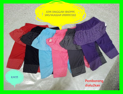 Seluar Skirt Kanak-Kanak  - Merah, Hitam, Biru Muda, Pink, Kelabu, Purple