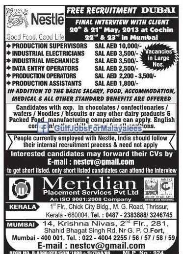 nestle dubai large vacancies  recruitment gulf jobs  malayalees