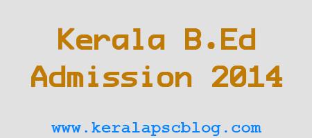 LBS Kerala B.Ed Admission 2014 Online Application
