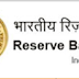 Recruitment of RRB Officers in Grade-'B' |Revised Process |Eligibility |Syllabus |Exam Pattern