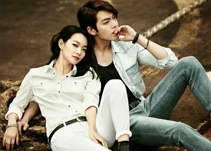 Shin Min Ah And Kim Woo Bin Dating