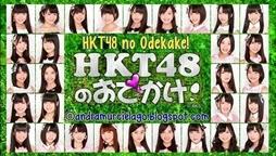 Download HKT48 no Odekake!