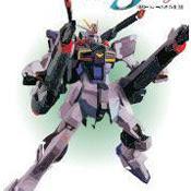 Blast Impulse Gundam Papercraft
