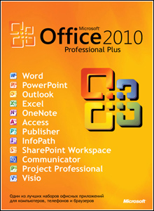 Download Microsoft Office 2010 Professional Plus SP1 Maio 2012