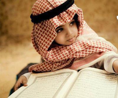 Rangkaian Nama Bayi Laki-Laki Islam Bagian 20