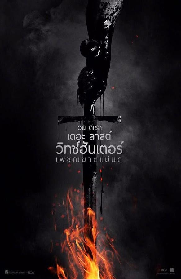 ตัวอย่างหนังใหม่ : The Last Witch Hunter (เพชฌฆาตแม่มด) ซับไทย poster