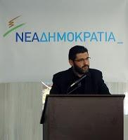 Εισήγηση για οργανωτικά θέματα και εκλογές στην ΝΟΔΕ Μεσσηνίας