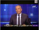 برنامج على مسئوليتى مع أحمد موسى حلقة السبت 30-8-2014