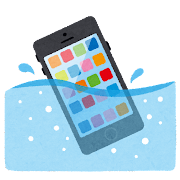 http://3.bp.blogspot.com/-XddLjrbhf7M/VGX8pbhLEII/AAAAAAAApKU/X2oT4Yir-pg/s180-c/smartphone_suibotsu_water.png