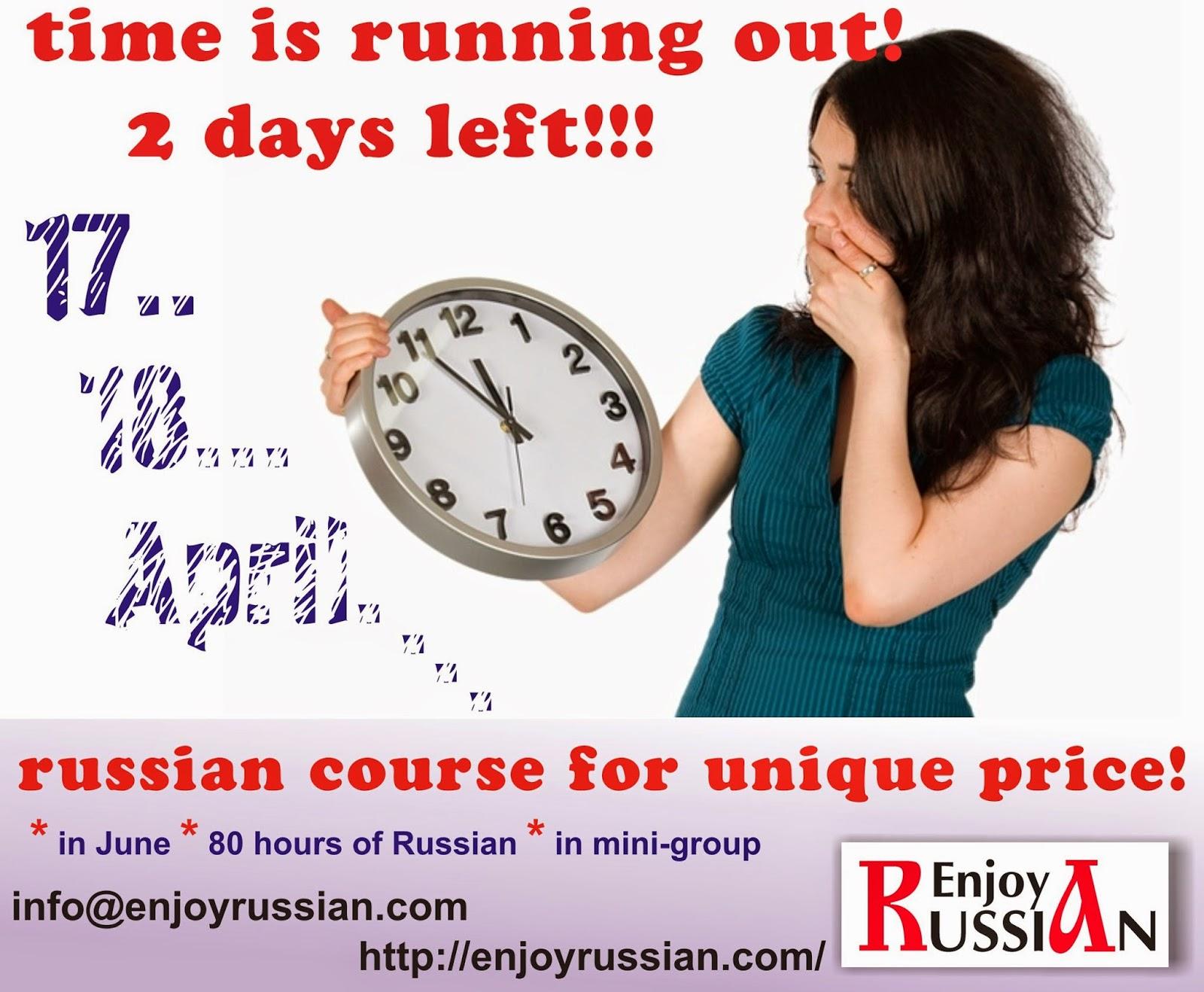 http://enjoyrussian.com/3686_programs/3687_summer_russian_courses/