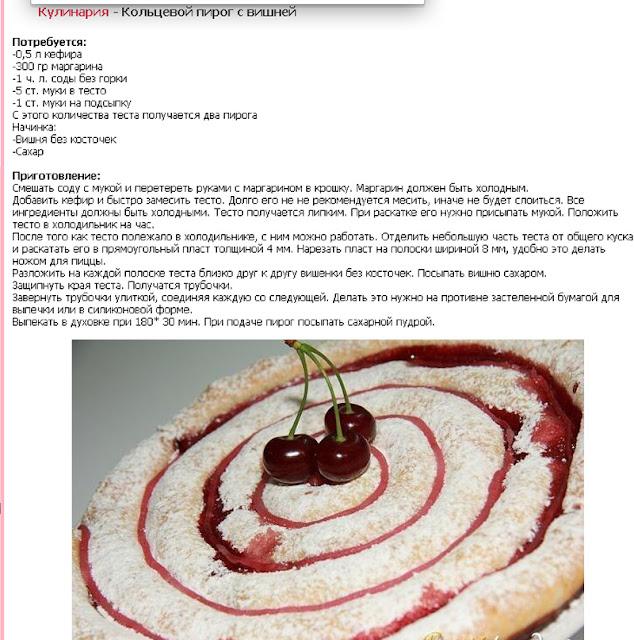 Пирог с вишней рецепт с пошагово и сметанной заливкой