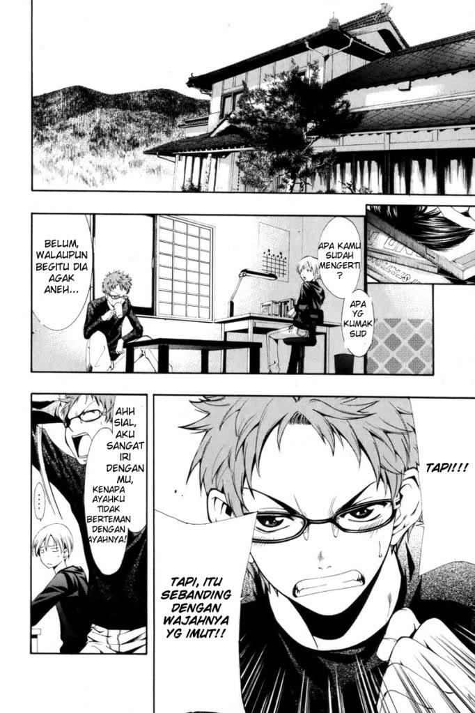 Komik Kimi Ni Iru Machi Page 8