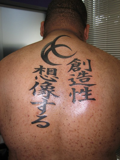 Chinese writing tattoosteulugar for Chinese calligraphy tattoo