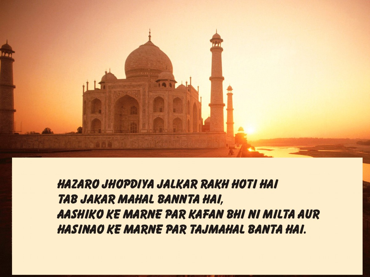 GREAT SHAYARI, POETRY, SMS: Tajmahal Shayari