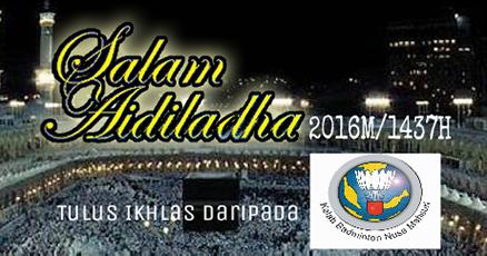 Selamat Hari Raya Aidiladha 2016M/1437H
