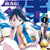 Magi: The Labyrinth of Magic Episode 1 - 18