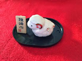 Akemashite Omedetou gosaimaisu