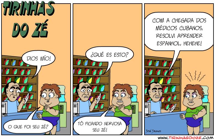 Cubanos.png (716×467)