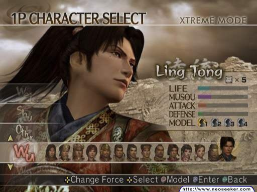 PS2 Dynasty Warriors 5 Xtreme Legends Cheats