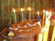 عيد الاب العالمي 13 رجب