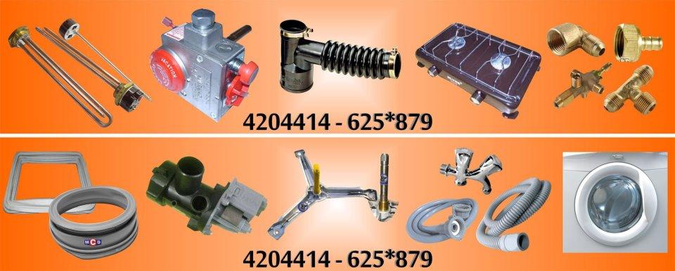 Alfonso y segovia repuestos y accesorios resistencias for Accesorios para cocina a gas