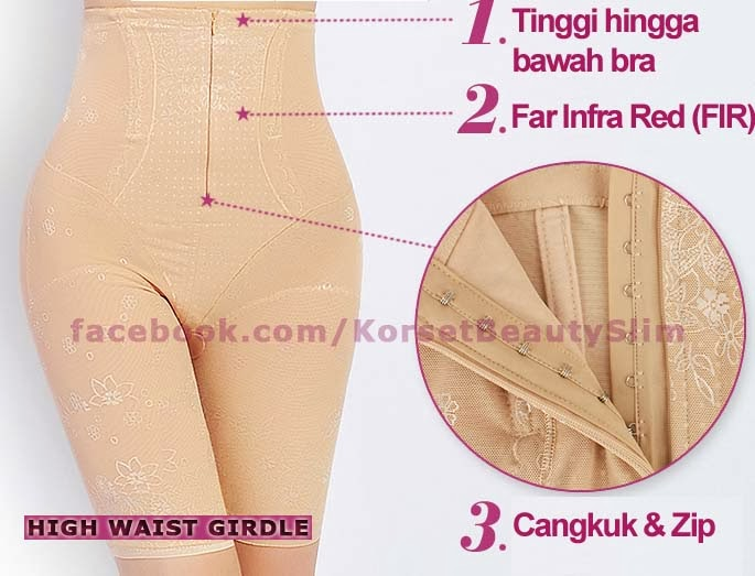 HIGH WAIST GIRDLE (Out Of Stock)