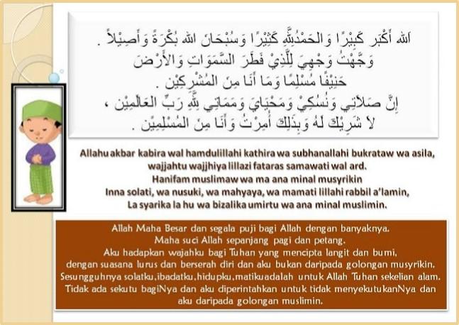 Belajar Makna Bacaan Dalam Solat (Rumi) | Seri Pinang