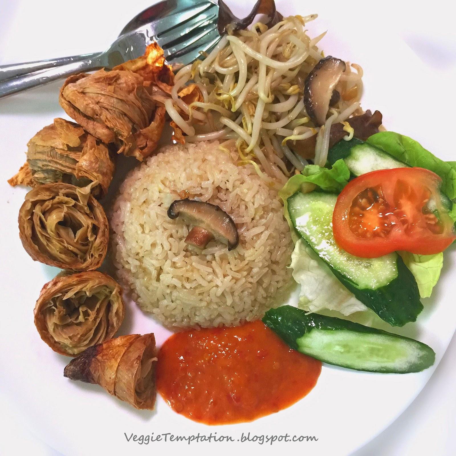 Vegetarian Vegan: Veggie Temptation: Vegan/Vegetarian Roasted Chicken Rice