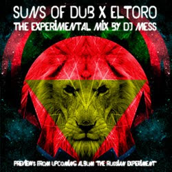SUNS OF DUB X ELTORO