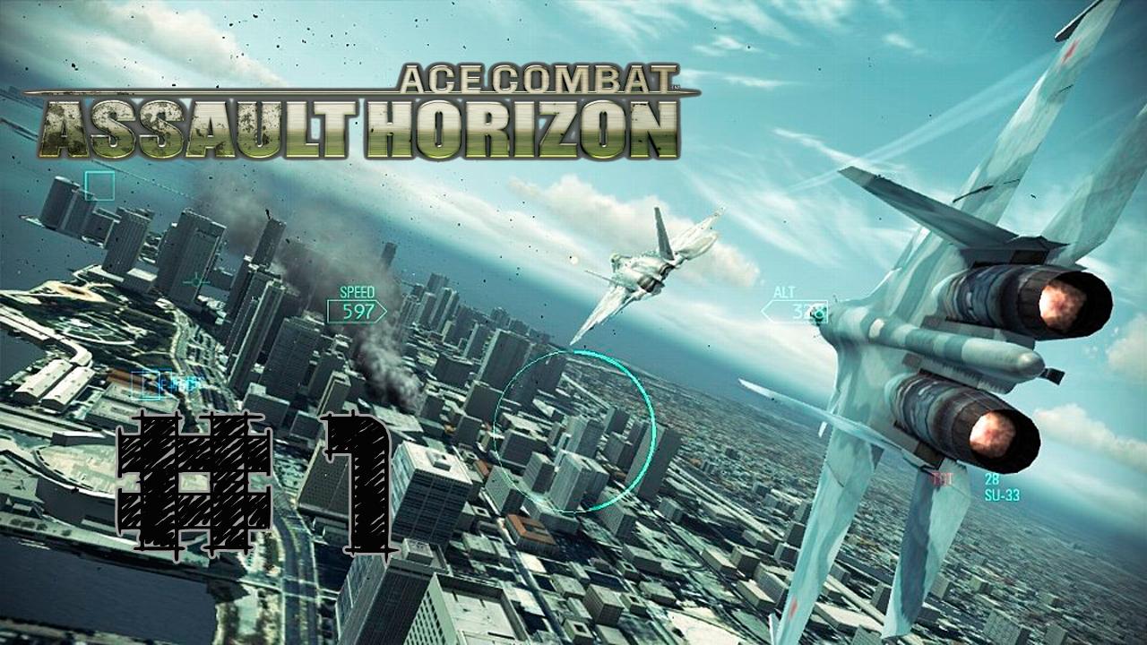 Ace Combat Assault Horizon - Gratis hasta el 1ro de Agosto