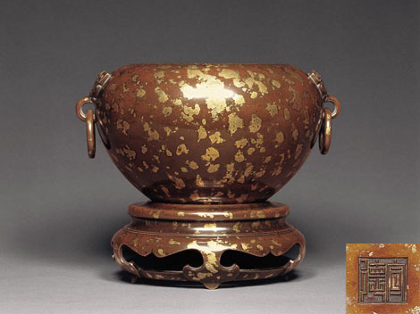 Bronzes of the Ming and Qing Dynasty