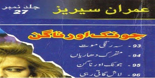 http://books.google.com.pk/books?id=35W5BAAAQBAJ&lpg=PA56&pg=PA56#v=onepage&q&f=false