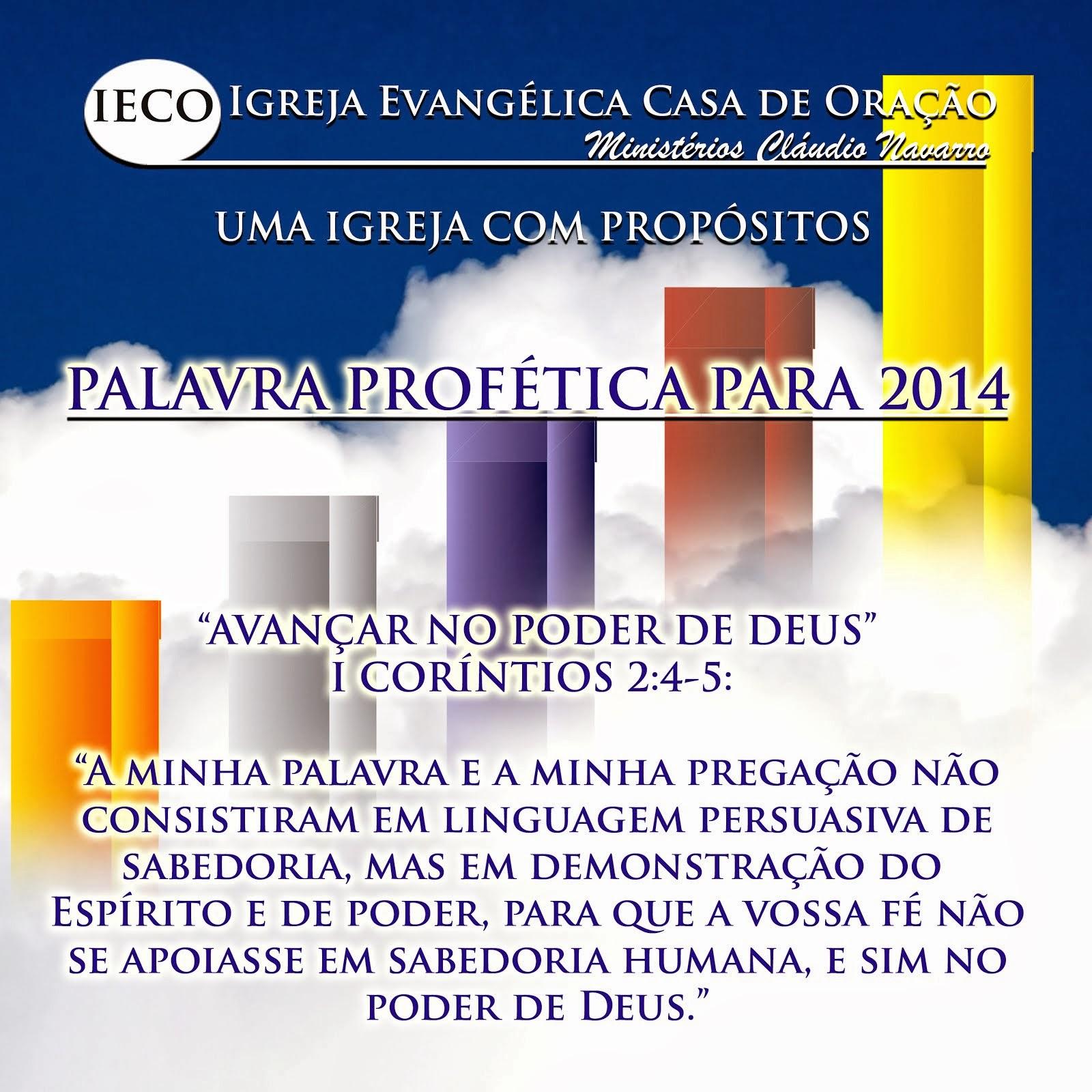 PALAVRA PROFÉTICA PARA 2014