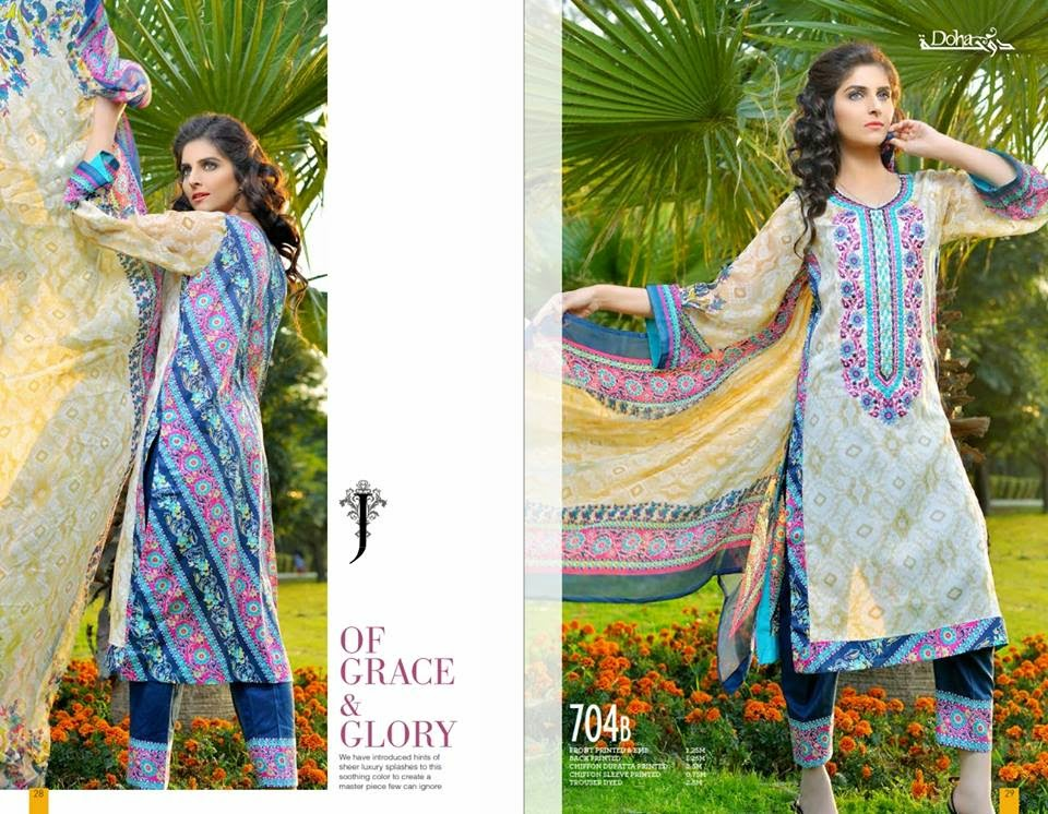 Fancy embroidered lawn collection 2015