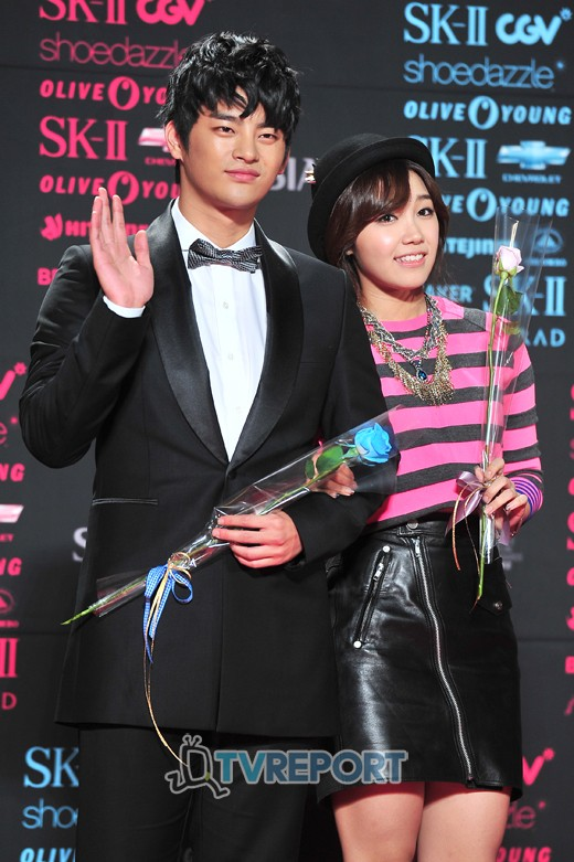 Seo In Guk & Eunji A-Pink Star Couple