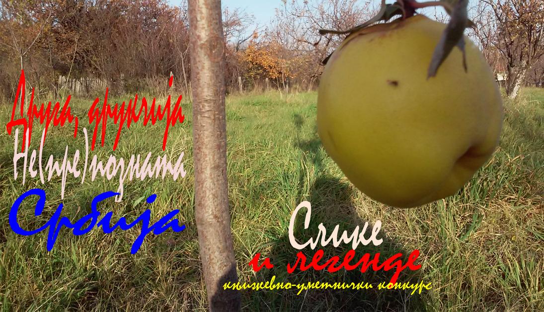 Стални Књижевно-уметнички конкурс КЛУБА З, расписан уочи Светог Аранђела 2015.