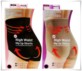 Panties Japan High Waist Hip Up Shorts
