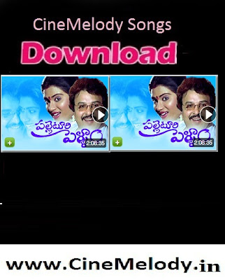 Palleturi Pellam Telugu Mp3 Songs Free  Download 1992