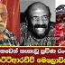 Sri Lankan comedian and character actor Sunil Hettiarachchi passes away